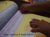 「ワークブックデビューにもおすすめ♡おうちレッスンシリーズ」の画像(7枚目)