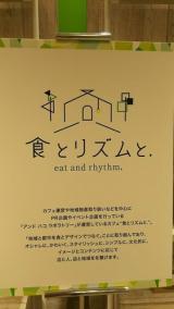 うめだ阪急で新町『食とリズムと』&このプリンかわいい!at ルクアの画像(1枚目)