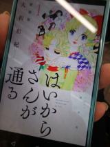 うめだ阪急で新町『食とリズムと』&このプリンかわいい!at ルクアの画像(8枚目)
