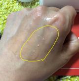 海藻から生まれたカプセル化粧水!!の画像(3枚目)