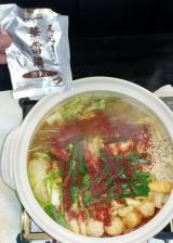 アサムラサキ:華雷鍋の画像(14枚目)