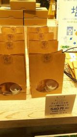 うめだ阪急で新町『食とリズムと』&このプリンかわいい!at ルクアの画像(2枚目)