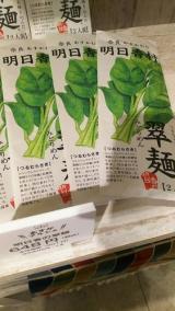 うめだ阪急で新町『食とリズムと』&このプリンかわいい!at ルクアの画像(4枚目)