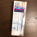 除毛クリームとは思えないほど良い香り!TBC エピリムーバー 体験記【モニター】の画像(1枚目)