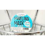 ..次世代フェイスマスク[MODELING MASK 白艶肌pearl]をお試ししました ;-).⚪クレイパック→老廃物をしっかり吸着⚪シートマスク→美容成分を肌に…のInstagram画像