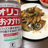 オリゴのおかげ♡塩水港精糖株式会社♡モニター♡の画像(5枚目)