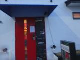 ネオビストロ&バー TOLINOで貸し切りPARTYの画像(1枚目)