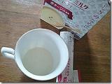 毎日続けやすいポタージュ風味♪プラチナミルク for ビューティの画像(8枚目)