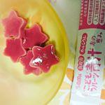 #こどもフルーツ青汁 #青汁アイスでスクスク成長♪ #monipla #sukusukunoppokun_fan  飲みやすくて子どもが大喜びのInstagram画像