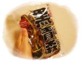青森県産熟成黒にんにく「黒青森」食べてみました。♪の画像(1枚目)