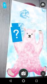 「キュッとひんやりキャンペーン☆限定デザインがかわいい「明色スキンコンディショナー」」の画像(5枚目)