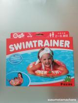 ドイツ発!泳ぎの基礎を身につけることができる浮き輪!!の画像(5枚目)