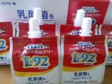 L-92 乳酸菌ゼリーの画像(1枚目)