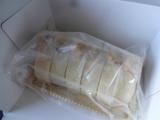 「大満足なマクロビケーキ♡「焼きバナナとリュバーブのロール」」の画像(3枚目)