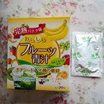 普段飲んでいる青汁より、飲みやすい🍌🙌❤牛乳で割ると、バナナオーレみたいで更に美味しい~👯❤ #yuwa #ユーワ #チアシード #フルーツ青汁 #バナナ #きれいになりたい #やせたい #プチ断…のInstagram画像