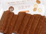 食物アレルギーの人にも ~マクロビオティッククッキー~の画像(4枚目)