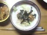おすすめ☆モンマルシェ『高級さば缶』(レシピ有)のご紹介!の画像(10枚目)