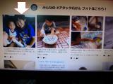 「アタック プロEX石けん」で初めてのお洗たく体験!の画像(2枚目)