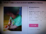 「アタック プロEX石けん」で初めてのお洗たく体験!の画像(17枚目)