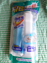 「アタック プロEX石けん」で初めてのお洗たく体験!の画像(1枚目)
