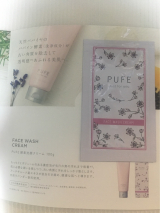 PUFE just for youの画像(4枚目)