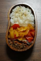 「お野菜まる なすのコク旨たれ」の画像(2枚目)