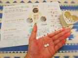 腸内環境 【納豆菌】腸活の素の画像(2枚目)