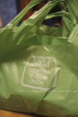 「ローソンフレッシュピックでのお買いもの&QUOカードの使い道」の画像(2枚目)