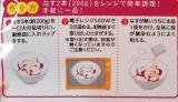 「マルトモ株式会社 【お野菜まる なすのコク旨たれ】が美味しかった!!」の画像(3枚目)