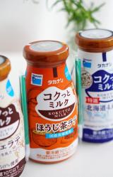タカナシ乳業コクっとミルクシリーズ 新発売のほうじ茶ラテ/bonさんの投稿