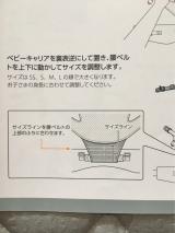 【モニター】首すわり前から使える抱っこ紐の画像(4枚目)
