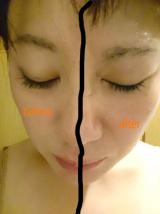 無添加化粧品でスキンケアの画像(3枚目)