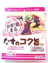 「マルトモ株式会社 【お野菜まる なすのコク旨たれ】が美味しかった!!」の画像(1枚目)