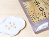 金の菊芋の画像(3枚目)