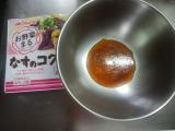 「お野菜まぜ合わせ調味料 【なすのコク旨たれ】」の画像(5枚目)