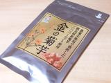 金の菊芋の画像(1枚目)