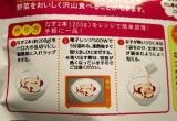 「マルトモの『お野菜まる なすのコク旨たれ』はナス以外にも色々使える甘辛しょうゆダレ♪」の画像(5枚目)