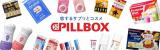 【当選】Blistex『トリプルエッセンシャルズ』の画像(2枚目)