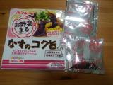 「お野菜まぜ合わせ調味料 【なすのコク旨たれ】」の画像(2枚目)