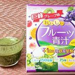 「フルーツ青汁 1日分の鉄&葉酸 20包」#乳酸菌 150億個+75種類の果物・野菜を醗酵したエキス、さらに #ビタミンC 、 #カシスポリフェノール も入ってるそうです。見た目は普通の …のInstagram画像