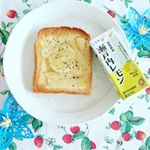 旅行ガイドブックで有名な「ことりっぷ」の編集者さんとマルサンアイさんが一緒に作った『ことりっぷ豆乳飲料』🐦🎵まさにおでかけしたくなっちゃいます☺お味は三種類いただいて瀬戸内レモン栗…のInstagram画像
