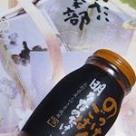 北九州市にある明太子をメインとした「かば田」さんの商品の中から、長野県産のえのきを使用して作られた「明太なめたけ」をお試しできることに♪HPhttp://www.kabata.com/明太子の…のInstagram画像
