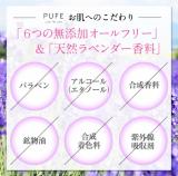 無添加化粧品のPUFE(ピュフェ)の画像(16枚目)