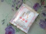 飲む日焼け止めサプリ | 美容・コスメ・ファッション大好きブログ - 楽天ブログの画像(1枚目)