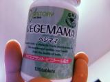 口コミ記事「葉酸+」の画像