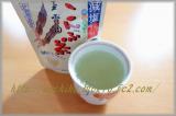 熱中症予防にも良いよ~♪『減塩こんぶ茶』の画像(3枚目)