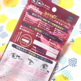 「湘南美容クリニック監修!まつ毛美容液 レビュー♪」の画像(2枚目)