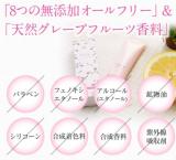 無添加化粧品のPUFE(ピュフェ)の画像(24枚目)