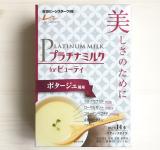 ☆大人のための粉ミルク型サプリメント【プラチナミルクforビューティ】☆の画像(1枚目)