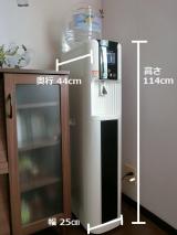 自宅で手軽に水素水を。『水素ガス注入方式水素水サーバー マーキュリー』の画像(1枚目)